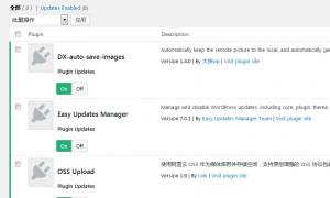 插件Easy Updates Manager